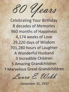 80th Birthday Gift Personalized 11 X 14 by WePersonalizeGifts