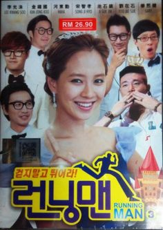 RUNNING MAN 3 Korea Variety TV Show DVD NEW Yoo Jae-suk Kim Jong-kook Region All
