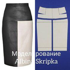 Удачный выбор фасона – залог стопроцентного успеха образа. Кожаные юбки были есть и будут в тренде! . Но важно учитывать, что гладкая, с легким блеском, а тем более лакированная кожа обязательно добавит фигуре объема. Поэтому, выбирая свою модель, стоит быть максимально критичной.. . Наше сегодняшняя юбка выполнена из натуральной кожи, поэтому мы вовсе можем избавиться от передних вытачек. Кожа очень хорошо сутюживается. В лекала я перевела передние вытачки в боковые швы чтобы поддержать…
