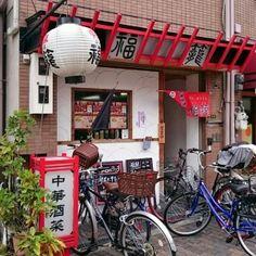 麻婆豆腐麻婆豆腐がうまい 大阪