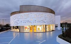 Placebo Pharmacy designed by Klab Architecture. Athens, Greece.
