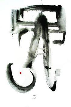 """Saatchi Art Artist Dick Buckley; Painting, """"Essence No. 138"""" #art"""