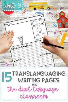 These 15 printable pages are great as a translanguaging writing activity for Kindergarten and 1st grade dual language classrooms. This mini journal allows students to use their bilingual skills to write in English and Spanish.
