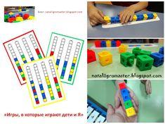 Tarjetas con patrones para trabajar con policubos. #Policubos #Unifix #Multicubos #matemáticas #lógica Kindergarten Math, Repeating Patterns, Fine Motor, Cubes, Crafty, Education, School, Blog, Plans