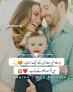 Poetry Quotes In Urdu, Best Urdu Poetry Images, Love Poetry Urdu, Urdu Quotes, Urdu Love Words, Arabic Love Quotes, Love Quotes For Him, Cute Love Songs, Cute Love Images