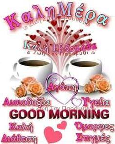 Good Morning, Mugs, Breakfast, Tableware, Anastasia, Food, Buen Dia, Morning Coffee, Dinnerware