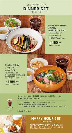 Food Web Design, Menu Design, Web Cafe, Banner Design Inspiration, Coffee Menu, Coffee Coffee, Homemade Curry, Menu Layout, Menu Book