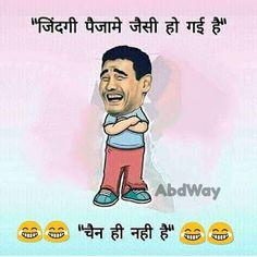 100+ Funny Jokes. Santa Banta Jokes. Hindi Chutkule, Hindi Jokes, Whtatsapp Jokes - BaBa Ki NagRi Funny Chutkule, New Funny Jokes, Hindi Chutkule, Funny Jokes In Hindi, Santa Banta Jokes, Hindi Quotes Images, Funny Clips, New Quotes, Vows
