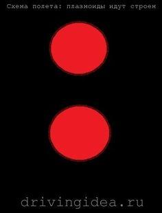 """Огромный неизвестный мир-№9-Красные шары в ночном небе - это патрульные зонды с других планет или неизвестная плазмоидная форма жизни?-Сборник газет """"Движущая мысль"""" Blush, Beauty, Collection, Rouge, Beauty Illustration"""