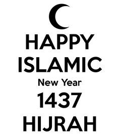 The Hijri New Year, also known as Islamic New Year is the day that marks the beginning of a new Islamic calendar year. The Islamic calendar consists of twelve months and has 354 days. Our Musli.