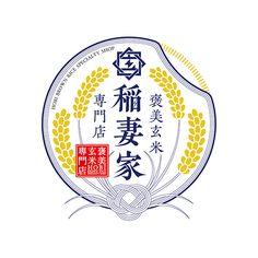 Central Aisa Map - Aisa Travel With Kids - Aisa Everglow Green - - Logo Psd, 2 Logo, Symbol Logo, Typography Logo, Logo Branding, Branding Design, Japan Logo, Graphic Design Books, Chinese Patterns