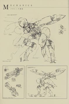 "Fuck Yeah! Japanese Robots! // Metal Gear RAY concept art from ""The Art of Metal..."