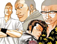 Inoue Takehiko, Warrior 2, Favorite Words, Crow, Science Fiction, Author, Manga, Google, Sci Fi