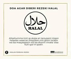 DOA-DOA YANG AKAN MEMBUAT KITA DIKEJAR-KEJAR REZEKI - BELAJAR BERSAMA Doa, Company Logo, Quotes, Islam, Qoutes, Dating, Muslim, Quotations, Shut Up Quotes