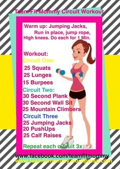 Circuit Workout <3