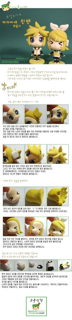 Kagami four rinren :: Naver blog