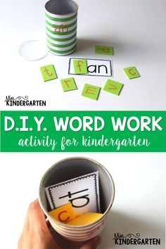 These word family cans make the perfect hands on literacy stations for your kindergarten classroom. These word work activities can be used during guided reading, daily 5, or even for center ideas. A fun way to get your students practicing reading CVC words with word families!