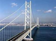 The Akashi Kaikyo Bridge in Kobe, Japan is the world's longest suspension bridge. It has a span of 1,991 meters! Check out stunning pictures of the world's highest bridge on the following pages.(AFP/Getty Images)