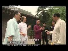 Tai Chi Applications Demonstration by Grandmaster Wang Xi'an - YouTube