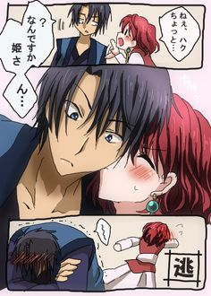 Akatsuki no Yona anime and manga || Hak X Yona