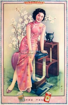 Picture This Gallery, Hong Kong | Vintage Chinese advertising poster - Hatamen Cigarettes (1930s). Printed in Shanghai.