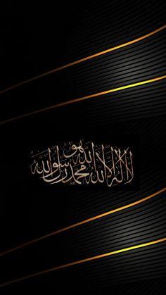 Islamic Wallpaper Iphone, Quran Wallpaper, Phone Wallpaper Design, Islamic Quotes Wallpaper, Arabic Calligraphy Art, Arabic Art, Islamic Images, Islamic Pictures, Apple Logo Wallpaper