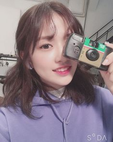 Find images and videos about kpop, izone and yujin on We Heart It - the app to get lost in what you love. Kpop Girl Groups, Kpop Girls, Kim Kai, For All My Life, Yu Jin, Japanese Girl Group, Seolhyun, Extended Play, The Wiz