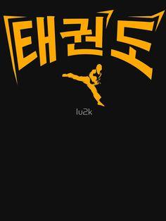 """TaeKwonDo Hangul Sign - Korean Martial Art"" Unisex T-Shirt by lu2k   Redbubble"