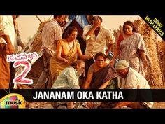 Dandupalyam 2 Telugu Movie Songs on Mango Music. Jananam Oka Katha Full Song with Lyrics from #Dandupalyam2 co ft. Pooja Gandhi, Ravi Shankar, Makrand Deshpa...