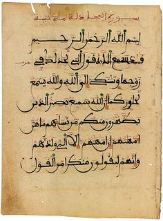 Motivated Ottoman Turkish Arabic Islamic Old Printed Koran Kareem A.h 1323 A.d 1905 Antiques Other Asian Antiques