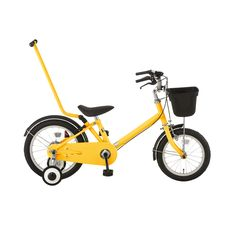 Yellow kids bike! Easy to recognize.