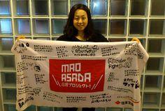 MAO ASADA 応援プロジェクト!Mao's EYE
