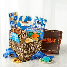 Hanukkah Gift Box (kosher)