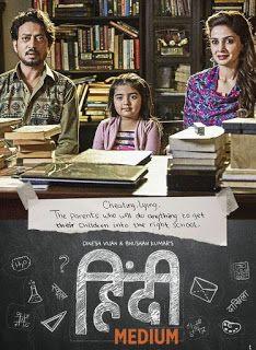 مشاهدة فيلم Hindi Medium 2017 مترجم