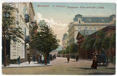 Warszawa Królewska
