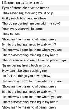 Show Me the Meaning of Being Lonely Lyrics