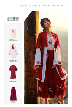 d3b0f98b1 #XuJiao woven feather set daily #HanFu element suit retro casual | Use this  shopping service to order now!