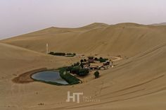 The Crescent Moon lake near Dunhuang, gansu, China.