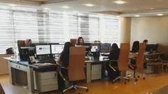 Poste opérateur I-Kube dans la salle des marchés du Crédit Agricole du Maroc