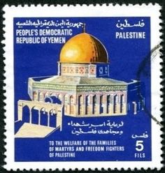 Stamp: Dome of the Rock, Jerusalem (Yemen, People's Democratic Republic) (Families of martyrs and freedom fighters in Palestine) Mi:YE-SO 211 Coffee Origin, Dome Of The Rock, Freedom Fighters, African Animals, Place Of Worship, Palestine, Jerusalem, Postage Stamps, Taj Mahal