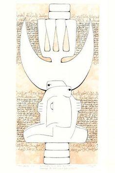 Mona Saudi, 'Homage to Mahmoud Darwish 1', silkscreen print and watercolor on paper, 90 x 50 cm
