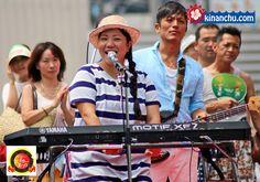 #新宿エイサーまつり #okinawa #沖縄 #shinjuku #eisa #okinawa #HY