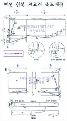 Hanbok jeogori Diy Clothing, Sewing Clothes, Clothing Patterns, Sewing Patterns, Korean Traditional Dress, Traditional Fashion, Traditional Outfits, Korea Dress, Modern Hanbok