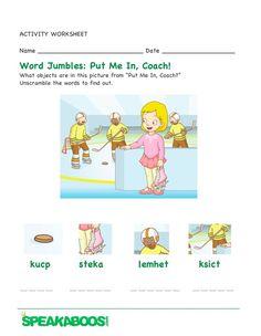 Word Jumble: Put Me In Coach | Speakaboos #Worksheets #education #learning #kids