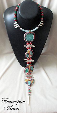 Necklace   Anna ~ 'Flying Cat Designs' 'Orna'  inspired by the Red Sea.