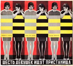 Revolutionary Film Posters: Aesthetic Experiments of Russian Constructivism