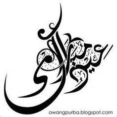 Image detail for -Arabic Calligraphy Tattoos