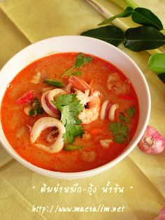 Tom Yum Kung from Maesalim.com --> Thai Cuisines