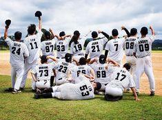White Tigers forever  #baseball #野球 #team #whitetigersbaseball #brazilbaseball