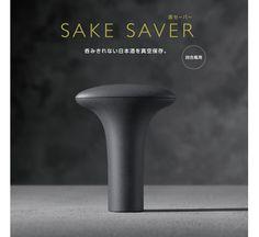 DENSO   Sake Saver japanese
